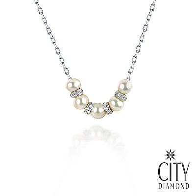 City Diamond引雅【東京Yuki系列】】5顆天然珍珠水鑽項鍊