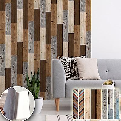半島良品 復古風仿真木紋DIY自黏牆貼 (8色)