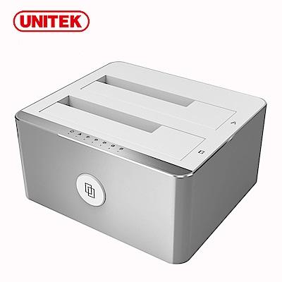UNITEK 優越者USB3.0雙槽硬碟外接盒2.5/3.5吋