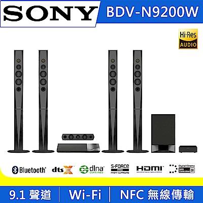 SONY 9.1 聲道藍光劇院家庭組 BDV-N9200W
