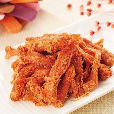 阮的肉干 黃金肉條 原味本舖‧團購好評首推物(3包超值包)
