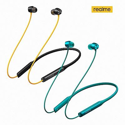 realme Buds Wireless Pro頸掛藍牙耳機-主動降噪版