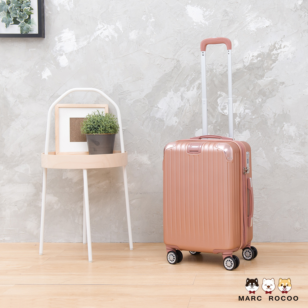MARC ROCOO-20吋-旅人美學大容量輕量行李箱-72952-玫瑰金