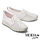 休閒鞋 MODA Luxury 率性時尚水鑽細網異材質厚底休閒鞋-白 product thumbnail 1