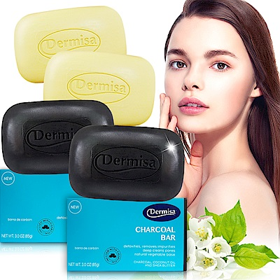 Dermisa黑鑽毛孔亮白潔顏皂2入+淡斑嫩白皂2入★市價2600(0718好康)