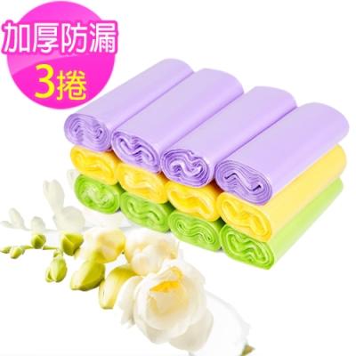 神膚奇肌台灣製香水清潔垃圾袋-小蒼蘭