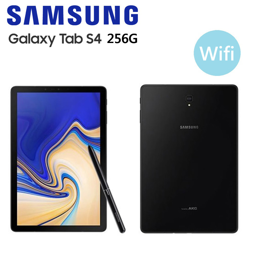 Samsung Galaxy Tab S4 10.5 T830 256G/WiFi平板 黑