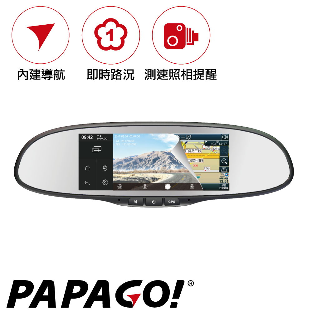 【PAPAGO! 】GoSafe A723  WI-FI後視鏡聲控導航行車記錄器-急速配