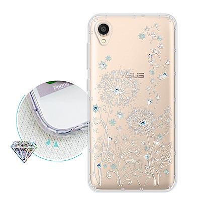 浪漫彩繪 華碩 ZenFone Live(L1) ZA550KL水鑽空壓手機殼(風信子)