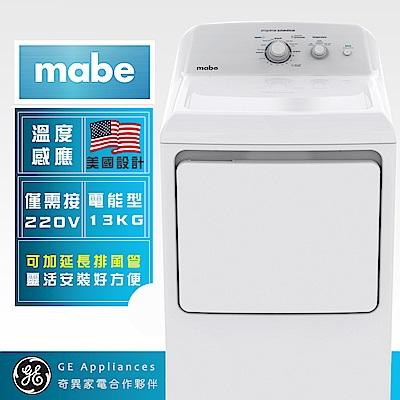 Mabe美寶 13KG 電能型直立式烘衣機 SME26N5XNBBT