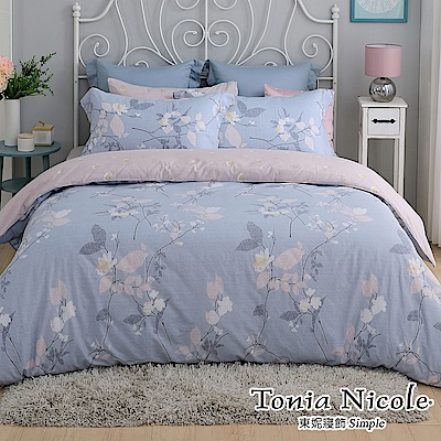 Tonia Nicole東妮寢飾 柔杏幽境100%精梳棉兩用被床包組(特大)