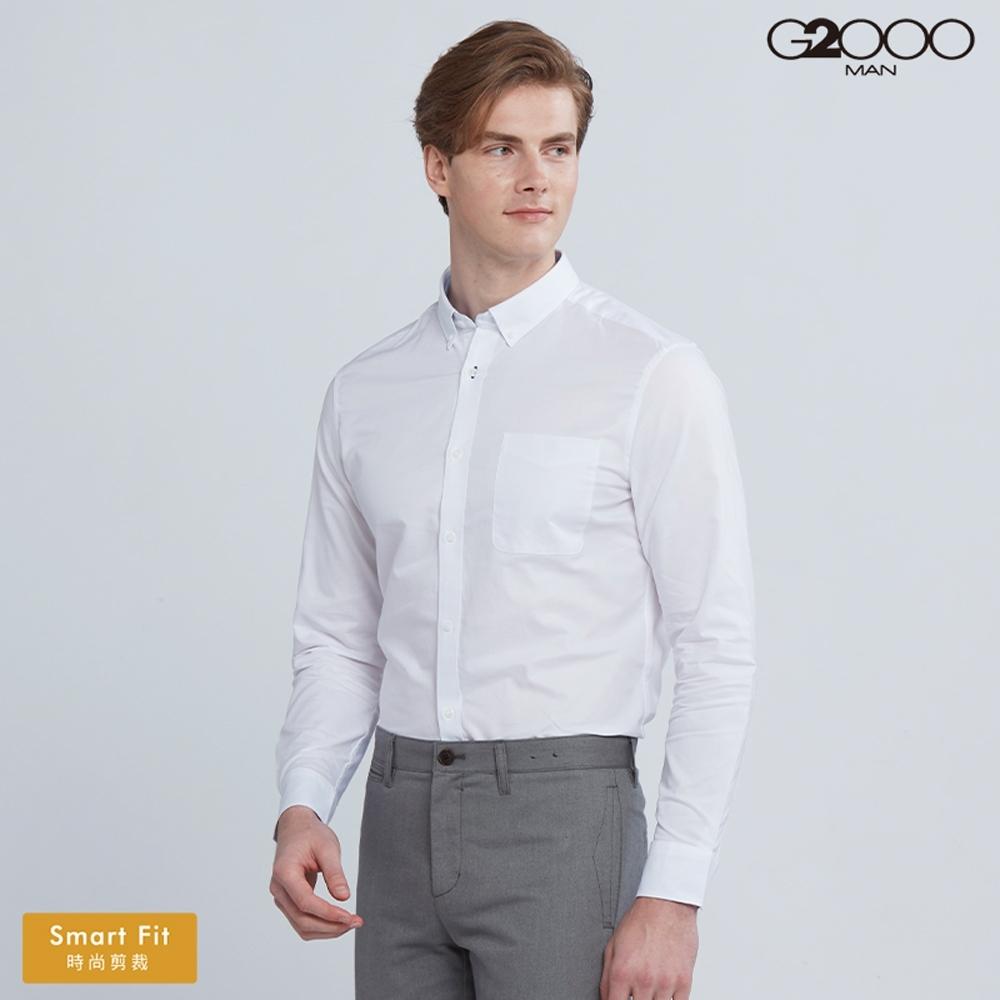 G2000時尚牛津紡長袖休閒襯衫-白色