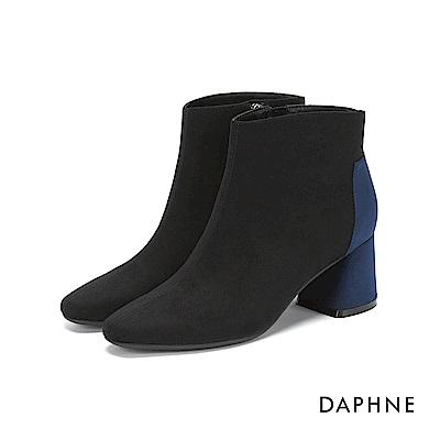 達芙妮DAPHNE 短靴-復古撞色拼接方頭馬蹄跟短靴-黑