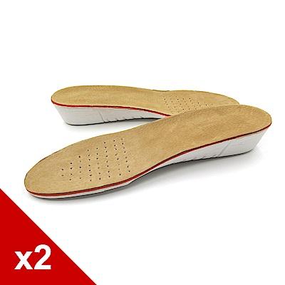糊塗鞋匠 優質鞋材 B34 EVA3.5cm豬反毛皮增高墊 2雙