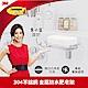 3M 無痕金屬防水收納系列-肥皂架 product thumbnail 2