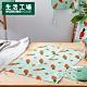 【618全店慶 全館5折起-生活工場】胡蘿蔔樂園午茶巾 product thumbnail 1