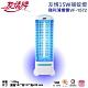 友情牌15W捕蚊燈VF-1572(飛利浦15W捕蚊燈管) product thumbnail 2