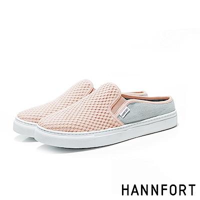 HANNFORT CAMPUS壓紋柔棉微包跟厚底穆勒鞋-女-柔棉粉