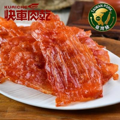 快車肉乾 原味豬肉紙(有嚼勁)(90g/包)