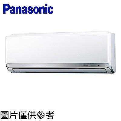 Panasonic國際6-8坪變頻冷專分離冷氣CU-QX40FCA2/CS-QX40FA2