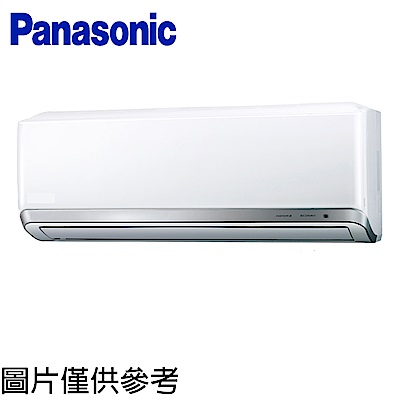 Panasonic國際15坪變頻冷專分離冷氣CU-QX90FCA2/CS-QX90FA2