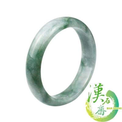 【漢石齋】天然A貨 糯種春帶彩 翡翠手鐲(手圍18.8/ 版寬 15.5mm)