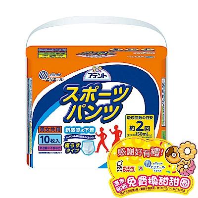 (買就送甜甜圈)日本大王 Attento超薄舒適運動褲 M(10片/包)X6包/箱