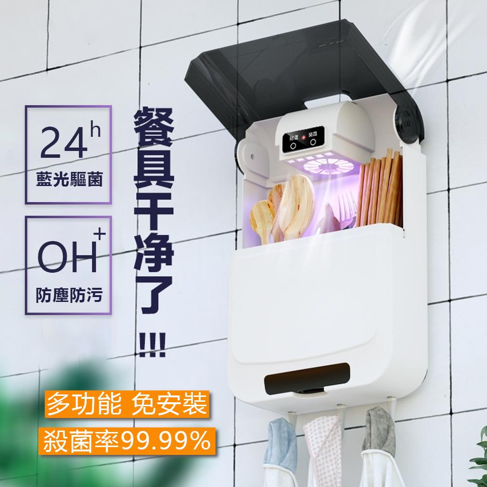 OOJD 紫外線消毒風乾餐具筷子桶 刀具餐具烘乾消毒機 家用一體式收納消毒櫃 product image 1
