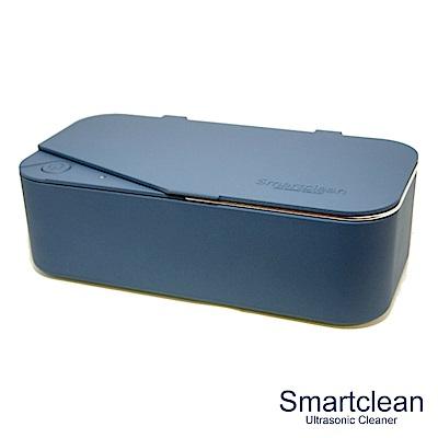 Smartclean 超聲波眼鏡清洗機(深藍)