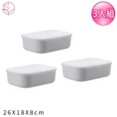 日本霜山 無印風手提式多功能收納盒附蓋3入組-灰色(S)26X18X8