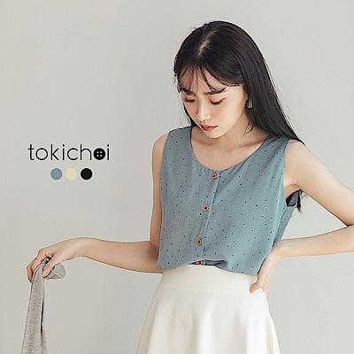 東京著衣 多色可愛圓點點無袖襯衫-S.M(共三色)