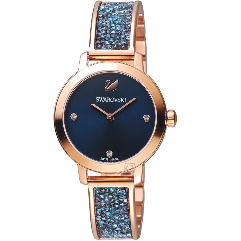 SWAROVSKI施華洛世奇COSMIC ROCK時尚腕錶(5466209)-藍色