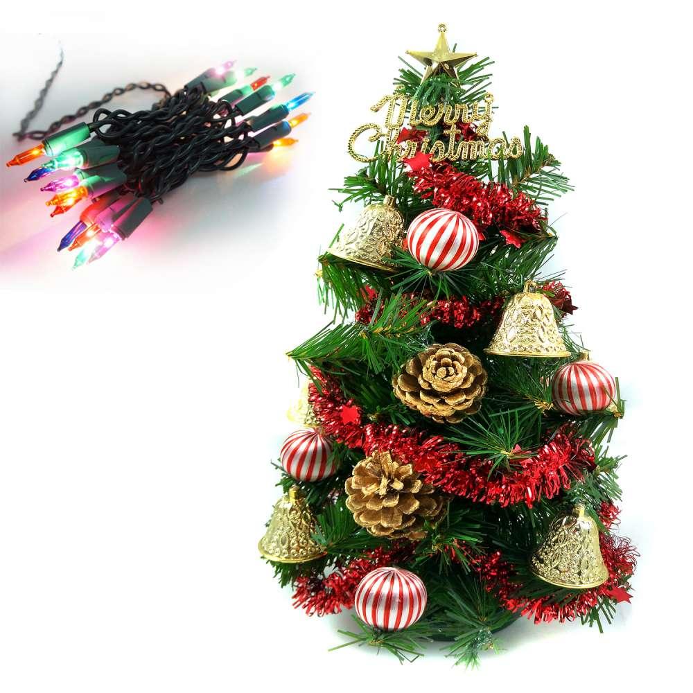 摩達客 迷你1尺(30cm)裝飾綠色聖誕樹(金鐘糖果球系)+20燈鎢絲樹燈串