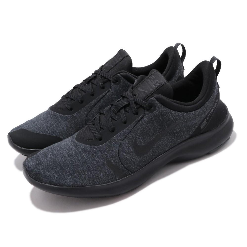 Nike 訓練鞋 Flex  RN 8 運動 男鞋