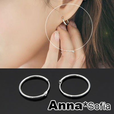 AnnaSofia 簡約C圈線型 925銀針耳針耳環(外直徑1.7cm)