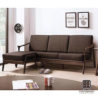 漢妮Hampton巴澤爾系列淺胡桃L型休閒椅組(三人座+腳椅)