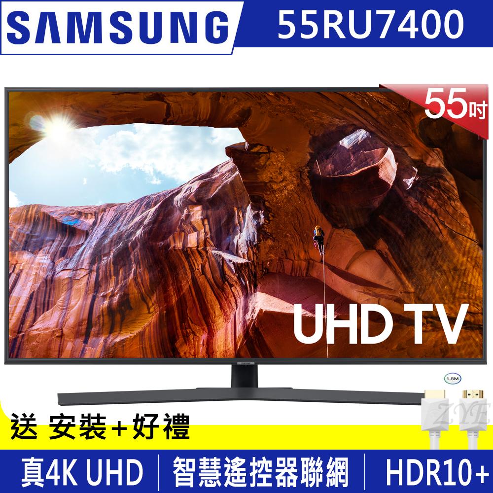 [無卡分期-12期]SAMSUNG三星55吋 4K連網液晶電視UA55RU7400WXZW