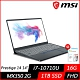 (M365組合) MSI微星 Prestige 14 A10RBS 14吋創作者筆電(i7-10710U六核/MX350 2G/16G/1TB PCIe SSD/Win10) product thumbnail 1
