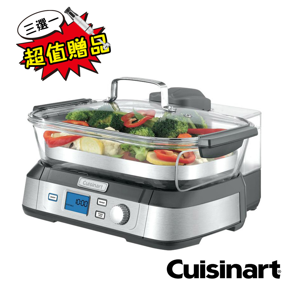 美膳雅Cuisinart 美味蒸鮮鍋 蒸鍋 STM-1000TW