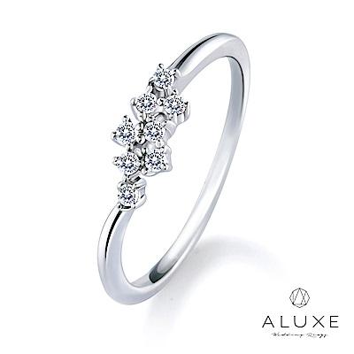 A-LUXE 亞立詩 18K金 閃耀指尖鑽石線戒
