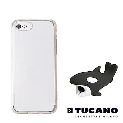 TUCANO iPhone7+/8+完美防護組合(防撞保護套+海生館咬線器隨機款...