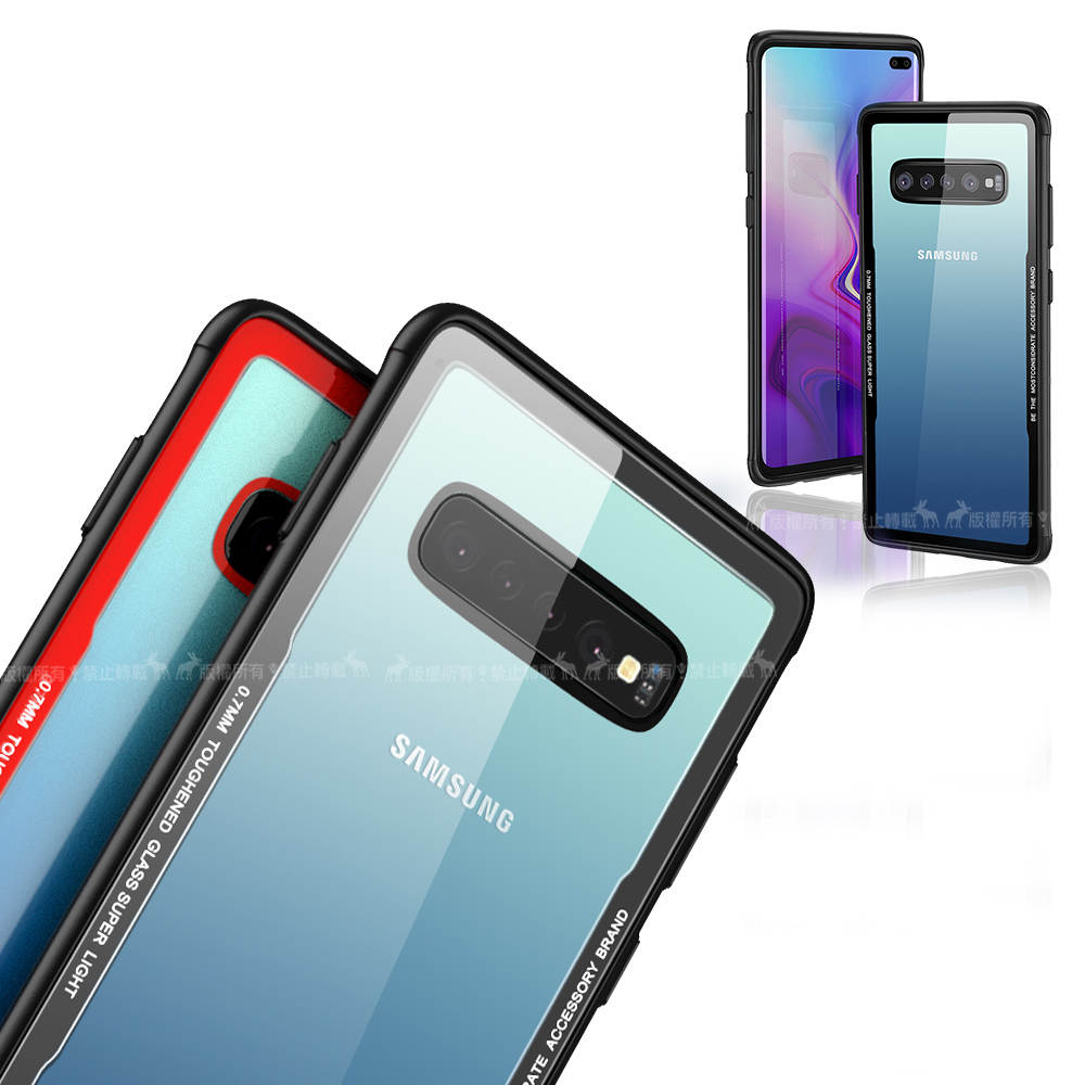 MOST Samsung Galaxy S10 強化玻璃防刮手機殼 有吊飾孔