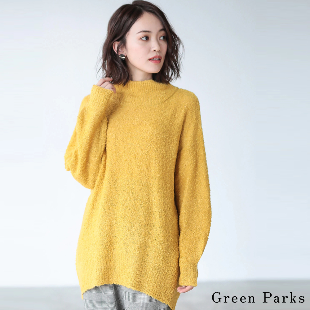 Green Parks 磨毛高領前短後長針織上衣
