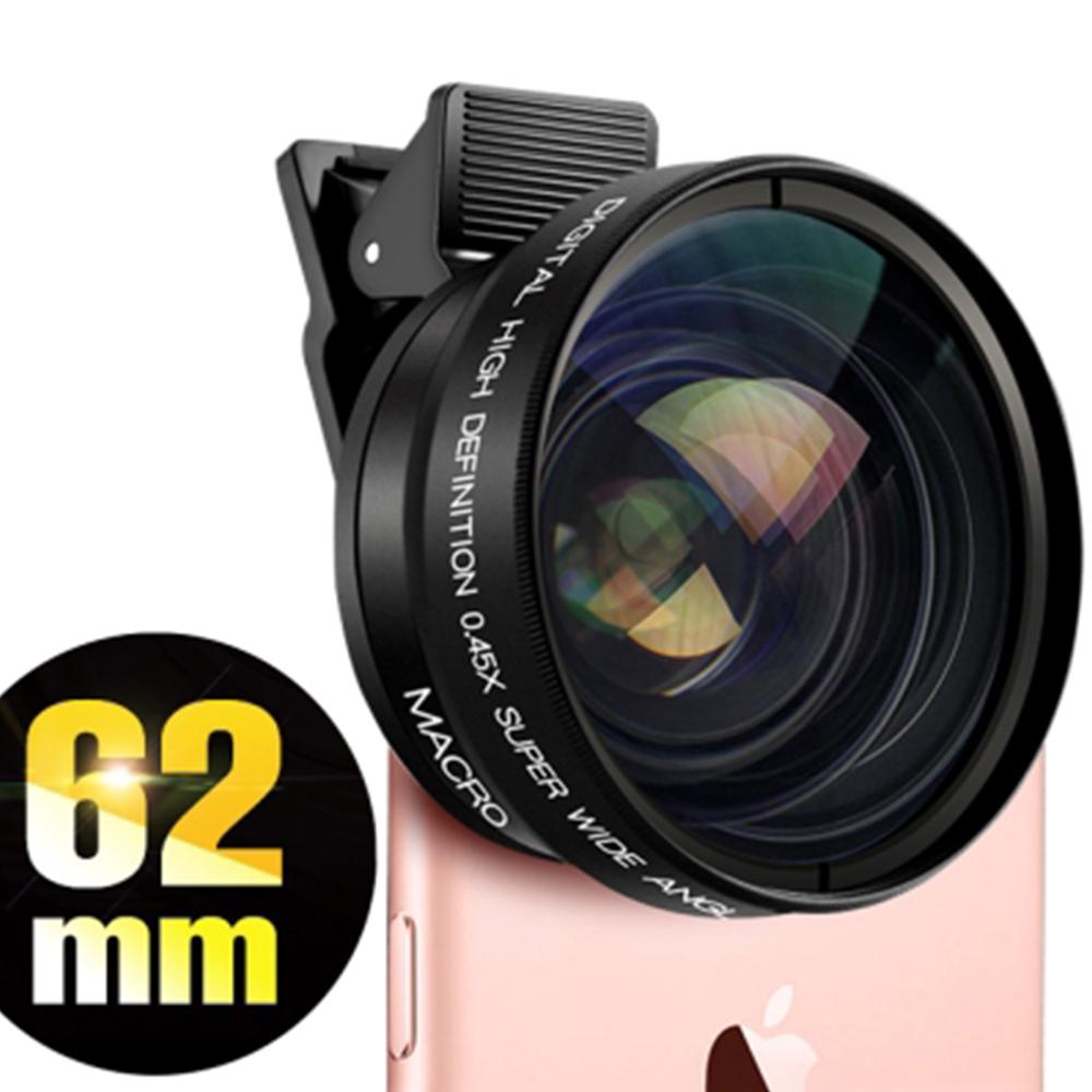 iStyle 巨無霸廣角鏡頭組 (62mm)