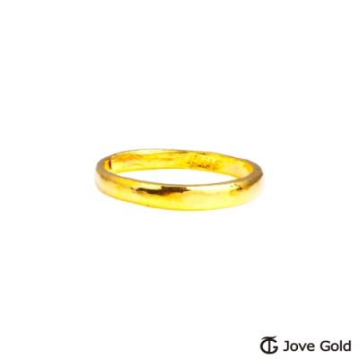 Jove Gold 漾金飾 長久賺黃金女戒指