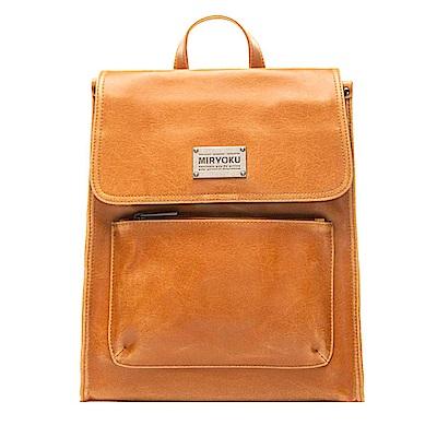 MIRYOKU 復古皮革系列 / 學院風大容量掀蓋後背包(共3色)