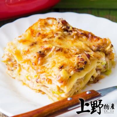 【上野物產】奶香乳酪風味海鮮千層麵 (270g±10%/包)x5包