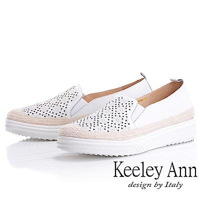 Keeley Ann 旅行輕便~輕巧花瓣鏤空編織滾邊全真皮休閒鞋(白色)