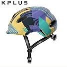 KPLUS 兒童休閒運動安全帽 PUZZLE彩色版Brave-紫黃