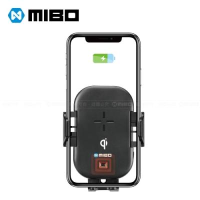 MIBO 米寶 智能Qi無線充電自動開合手機架 MB-19101609
